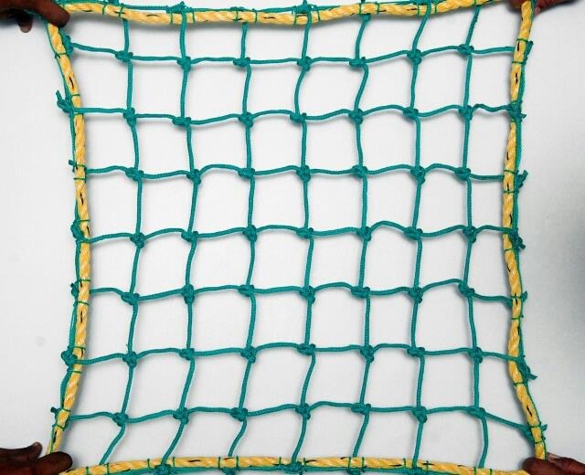 Customized Net'